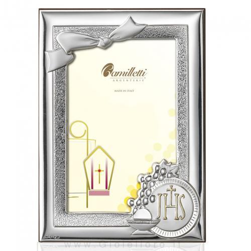 camilletti cornice portafoto prima comunione in argento 10x15 cm
