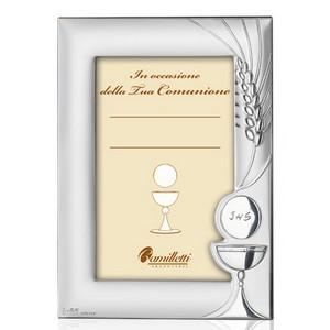Cornice prima comunione 10X15 cm - gallery