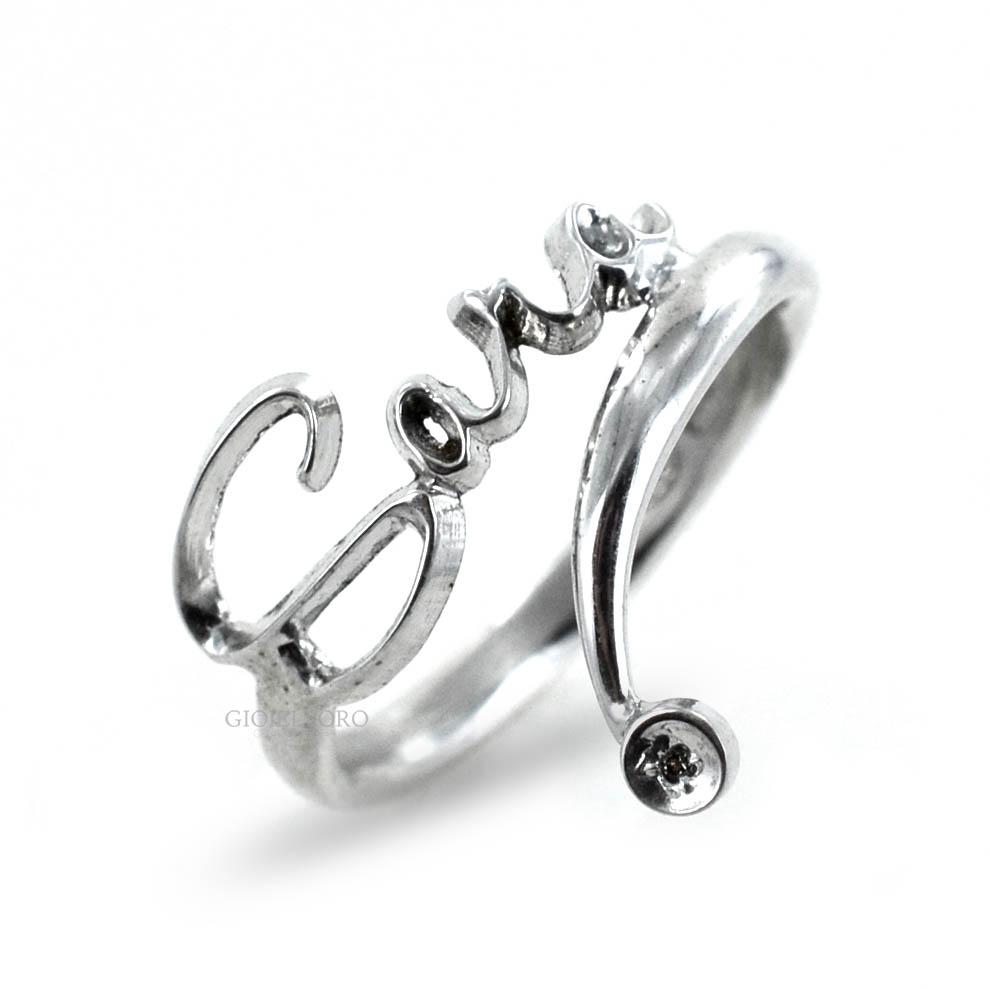 Anello in argento con personalizzazione del Nome sara - VAI Milano Ego You