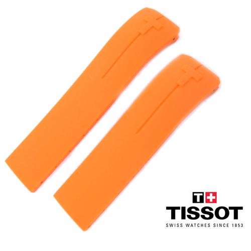 Cinturino ricambio Arancio per Tissot T-Touch ansa 21 mm T013420 BE